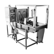 Automatic Web Bag Liquid Filling Machine | #800
