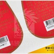 Consecutive Number Printing Service | Barcode Labels