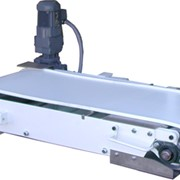 Weigh Feeder | Weigh Belt Feeder