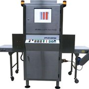 X-Ray Machine | Food Inspection Equipment  | XR3000 Series