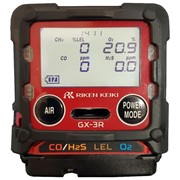 Smallest 4 Gas Monitors for Confined Zones | GX-3R