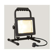 LED Worklights | 30W FORTA LWK0130WBL
