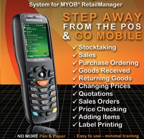 POS Retail Software