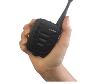 Two Way Radio & Walkie Talkies