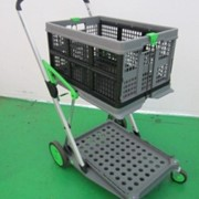 Folding Trolley Cart - WRS