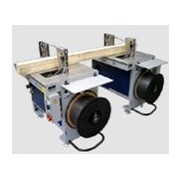 Automatic Strapping Machine | Cyklop Salto