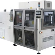 Fully Automatic Overlap Shrink Wrappers | XP 650 ARX