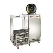 Automatic Strapping Machine  | XS-93YMT