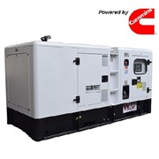Diesel Generator - ED63CUYE/3, 63kVA, 3 Phase with Cummins Engine