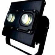 LED Floodlights & Commercial Lighting KUC2-200