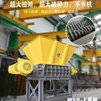 Difference between Two shaft shredder and Single shaft shredder