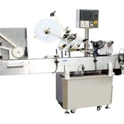 Minipack Horizontal Wrap Around Labeller