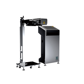 Farley CO2 Flying Laser Marking Machines