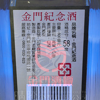 Anti-counterfeit solutions for Security Labels