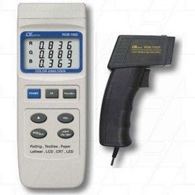 Lutron Vibration Meter with RS 232 VB8200