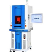 Fiber Laser Marking Machine | HBS-GQ-20A1