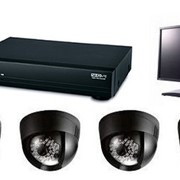CCTV Security System | 4 Camera Starter Kit