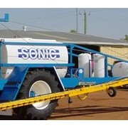 Spray Boom - Super Sonic 7045S/7040S