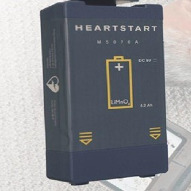 Philips Heartstart Battery – HS1 / FRx Models