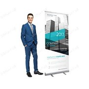 Fabric Roll Up Display Banner - W850 x 2000mm