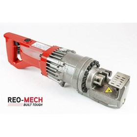 Electric 4‑20mm Rebar Cutter | ERCP-20