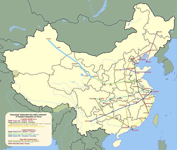 Lanxin High-Speed Railway