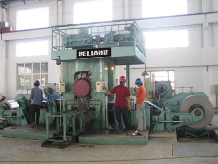 Cold Rolling Mills -- Steel Coil Processing Line (Reliantt