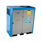 Rotary Screw Air Compressor | DCR 45VS