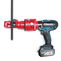 Battery Powered Rebar Cutter | Ogura ORC-16DF