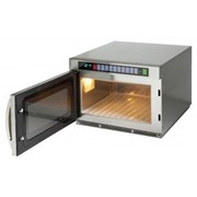 High Performance Commercial Microwave Oven | CM-1901T