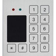 Combination Keypad & Wiegand Proximity Reader | Padde ES634PP