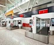 Qantas automates self-check-in with SICK technology
