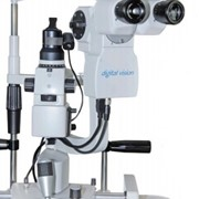 Slit Lamp | SL 980