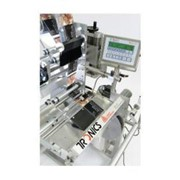 Vacuum Shrink Wrap Labeller | Avery Dennison