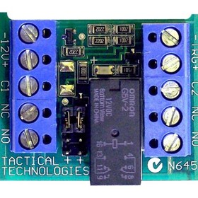 Power Relay |12Vdc | RLB1-DPDT