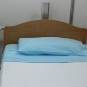 Fall Prevention Bed Monitor | INVISA-BEAM®