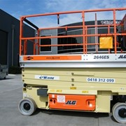 Electric Scissor Lifts | JLG 2646