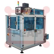 Automatic Tray Former Machines | TFM300