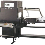 Shrink Wrapping Machines | PP1622