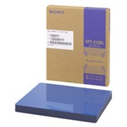 Blue Thermal Film | UPT-512BL