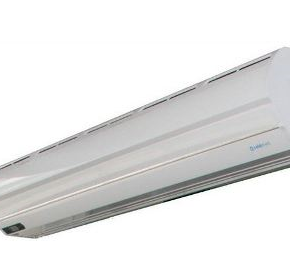 Air Curtains | Coldshield