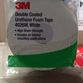 Double Sided Foam Tape | White