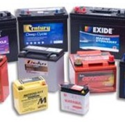 Battery Chargers | BSA
