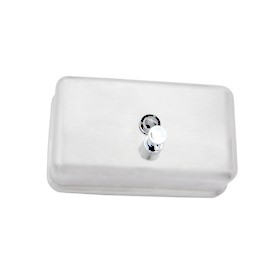 Horizontal Soap Dispenser | White Powder Coat