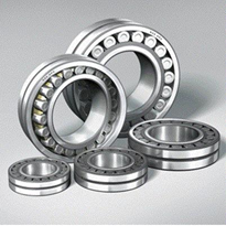 Spherical Roller Bearings | NSKHPS
