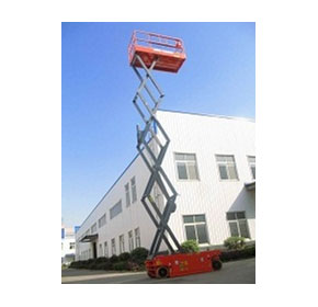 Electric Scissor Lift | GTJZ 08-2