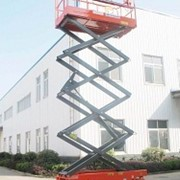 Electric Scissor Lift | GTJZ 10