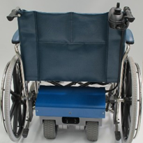 Wheelchair | Rollee Carer