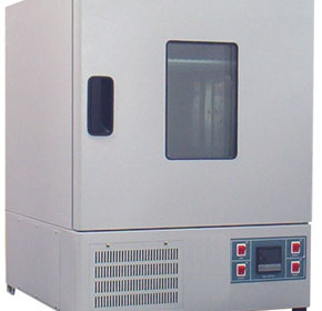 Refrigerated Incubators | Thermoline Scientific