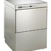 Under Bench Dishwasher | WS-NUC1GMS